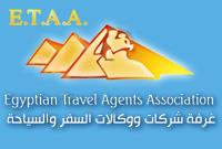 Egyptian Travel Agents Association